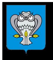 Новый Уренгой, Ямало-Ненецкий автономный округ