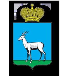Самара, Самарская область