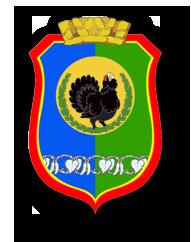 Нягань, Ханты-Мансийский автономный округ — Югра