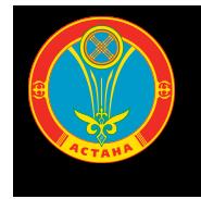 Астана, Республика Казахстан