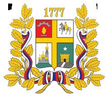 Ставрополь, Ставропольский край
