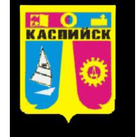 Каспийск, Республика Дагестан