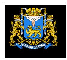 Псков, Псковская область