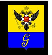 Гатчина, Ленинградская область