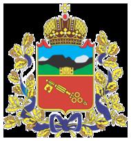 Владикавказ, Республика Северная Осетия — Алания