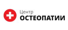 Центр Восстановительной Терапии и Остеопатии