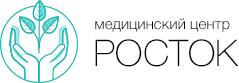 ООО Медицинский центр «Росток»