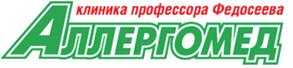ООО Клиника «Аллергомед»