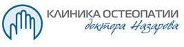 Клиника доктора Назарова