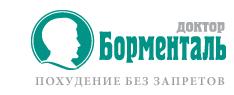 ООО «Доктор Борменталь»
